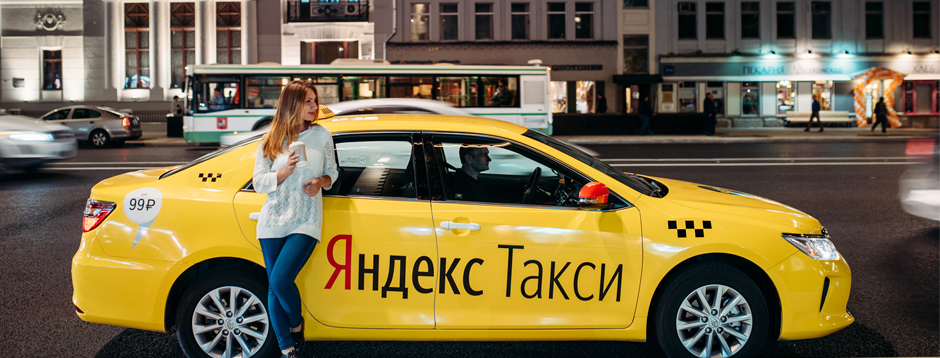 Yandex Taxi Moscow   ISIC Benefits
